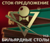 Новости фабрики Старт.